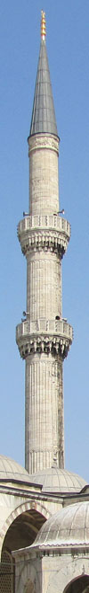 Blue Mosque minaret, Istanbul at The Cheshire Cat Blog