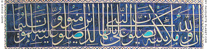 Ottoman ceramic tile inscription in the Topkapi Palace, Istanbul at My Favourite Planet