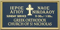 The Greek Orthodox church of Saint Nicholas, Liverpool