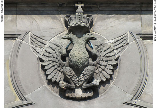 Double-headed eagle, emblem of the Byzantine Empire and the Greek Orthodox church at The Cheshire Cat Blog