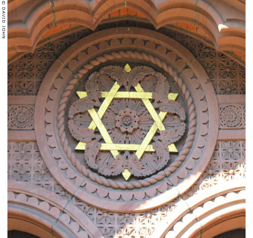Star of David, Princes Road Synagogue, Liverpool at The Cheshire Cat Blog
