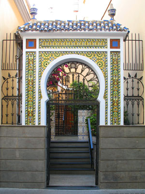 Moorish-style gateway on Afortunada island at The Cheshire Cat Blog