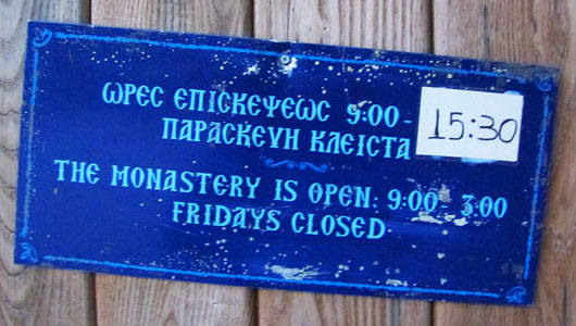 Opening times of the monastery of Agios Nikolaos Anapafsos, Meteora, Greece at The Cheshire Cat Blog