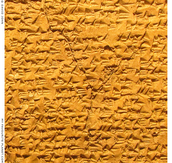 Detail of the cuneiform script on the Kadesh Peace Treaty at The Cheshire Cat Blog