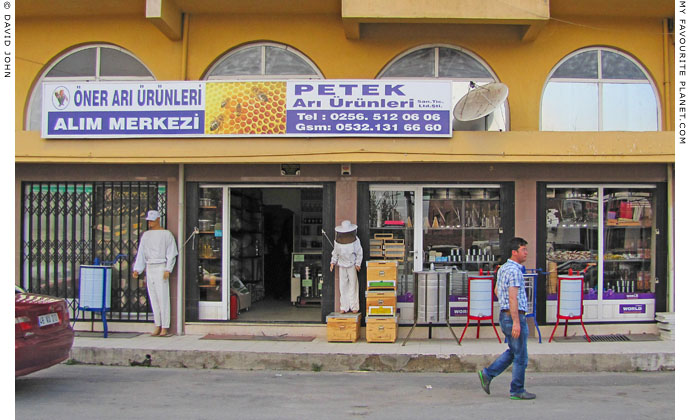 Beekeepers' supply shop in Söke, Turkey at The Cheshire Cat Blog