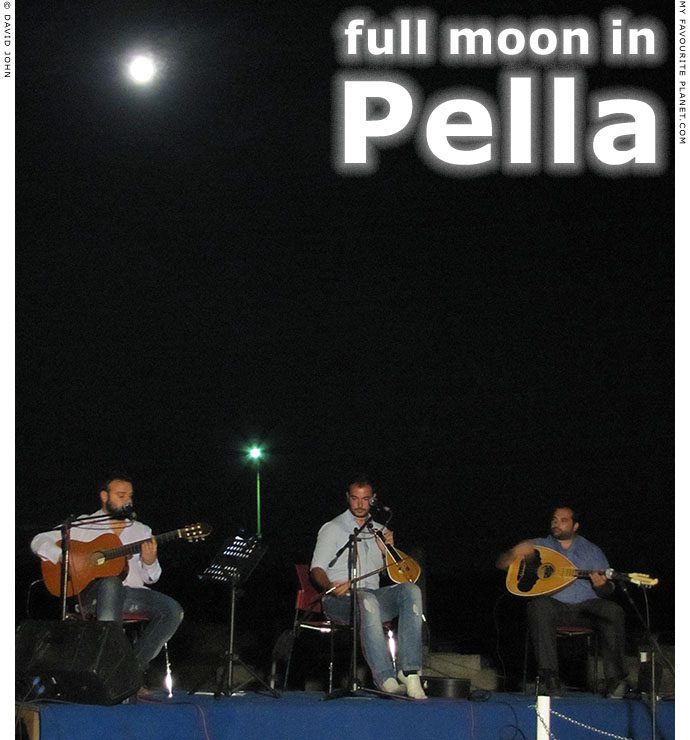 Full moon in Pella at The Cheshire Cat Blog