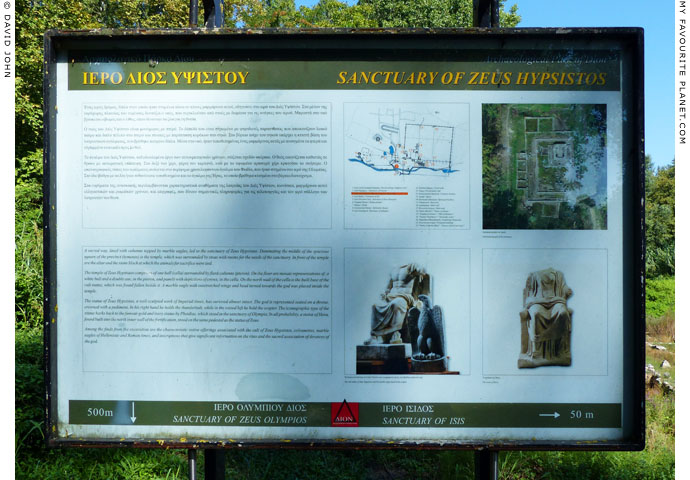 Information board at the sanctuary of Zeus Hypsistos, Dion Archaeological Park, Macedonia at The Cheshire Cat Blog
