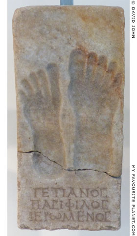Footsteps from the sanctuary of Isis, Dion, Macedonia, Greece at The Cheshire Cat Blog