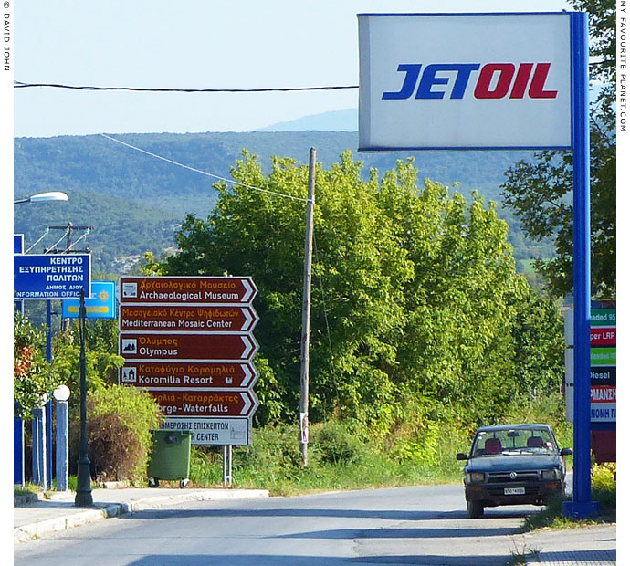 Cultural signposts in Dion, Macedonia, Greece at The Cheshire Cat Blog