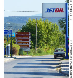 The main road through Dion village, Macedonia, Greece at The Cheshire Cat Blog