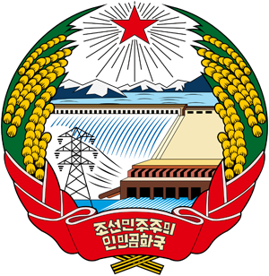 official insignia of the Democratic People's Republic of Korea at The Mysterious Edwin Drood's Column