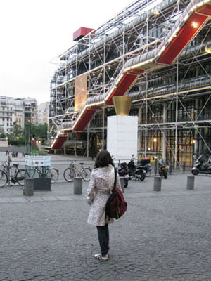 Centre Pompidou, Paris at My Favourite Planet