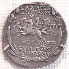 Dioskouroi on a coin of the Seleucid King Antiochus VII at My Favourite Planet