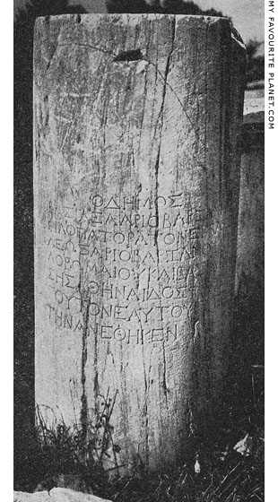 Inscribed statue base with the dedication to Ariobarzanes II of Cappadocia at My Favourite Planet
