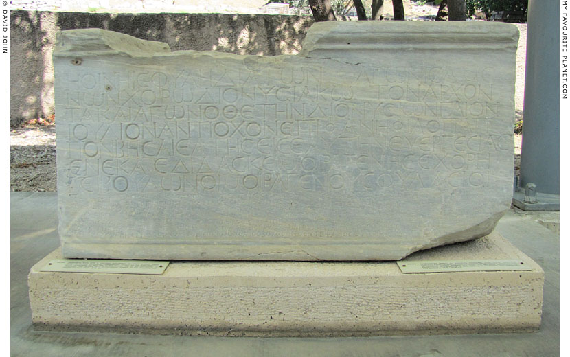 An inscribed choregic base honouring Gaius Julius Antiochus Epiphanes Philopappos at My Favourite Planet