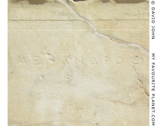 Menander's name inscribed on the statue base at My Favourite Planet