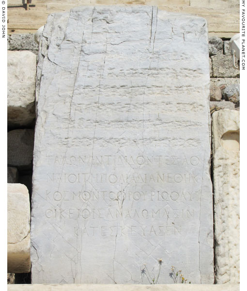 An inscribed block of blue-grey marble, Acropolis, Athens at My Favourite Planet