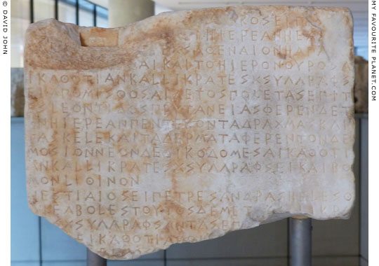 Stele with decrees concerning the Temple of Athena Nike at My Favourite Planet