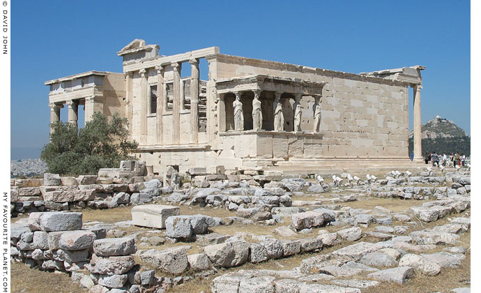 My Favourite Planet - Acropolis Erechtheion south side