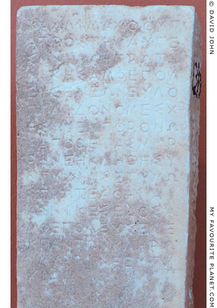 The stele inscribed with the epitaph of Myrrhine at My Favourite Planet