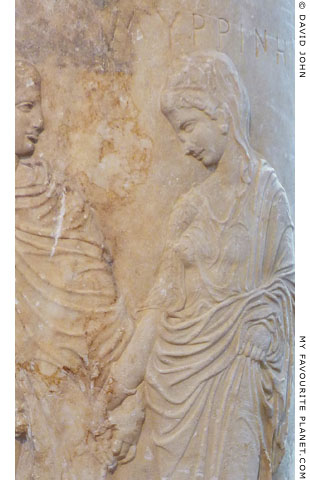 Myrrhine's name inscribed on the funerary lekythos at My Favourite Planet
