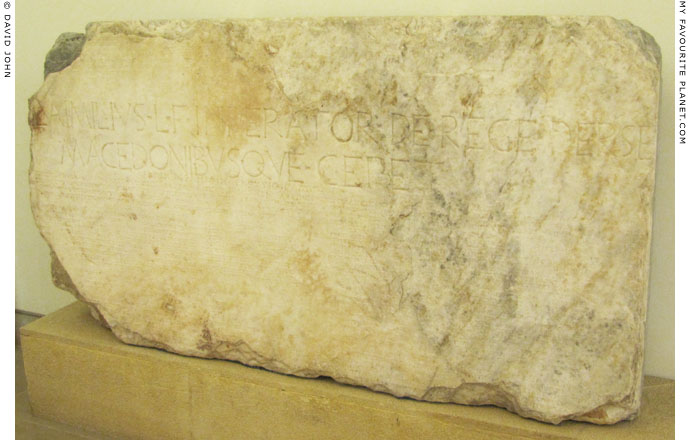 The dedicatory inscription from the Aemilius Paullus Monument, Delphi, Greece at My Favourite Planet