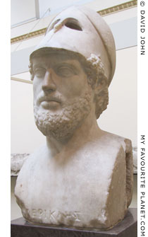 An inscribed herm bust of Pericles in the British Museum, London at My Favourite Planet