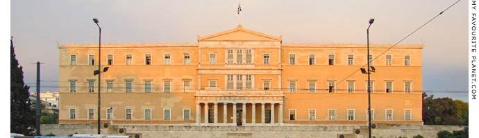 The Greek parliament building, Syntagma Square, central Athens, Greece at My Favourite Planet