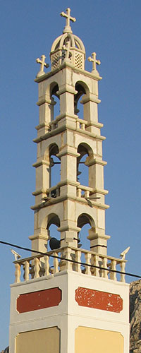 The top of the belltower of Agios Konstantinos kai Eleni church, Kastellorizo, Greece at My Favourite Planet