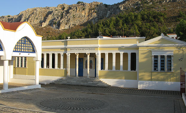 Santrape Town School on Avlogyro Square, Horafia district, Kastellorizo, Greece at My Favourite Planet