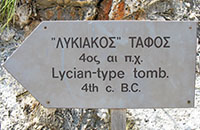 Signpost for the Lycian tomb, Kastellorizo, Greece at My Favourite Planet