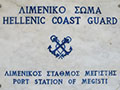 The symbol of Megisti's coast guard, Kastellorizo harbour, Greece at My Favourite Planet