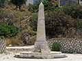 Monument to the Unknown Soldier, Kastellorizo town, Greece at My Favourite Planet