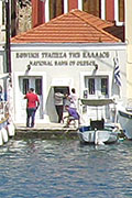 The bank and ATM in Kastellorizo harbour, Greece at My Favourite Planet