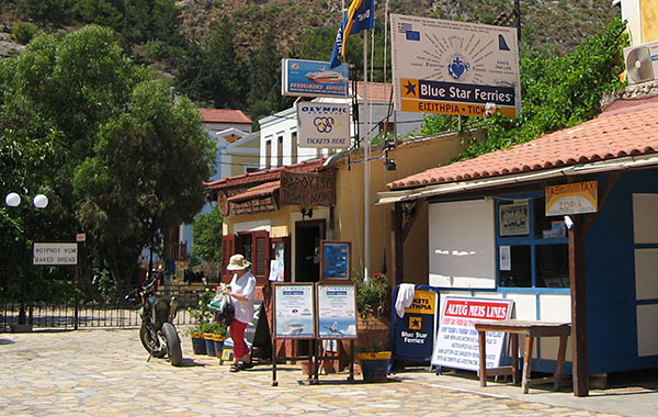 Papoutsis Travel Agency in Kastellorizo, Greece at My Favourite Planet