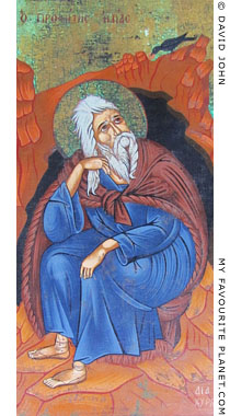 Greek icon of the Prophet Elias at My Favourite Planet