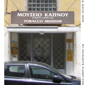 Tobacco Museum, Kavala, Macedonia, Greece at My Favourite Planet
