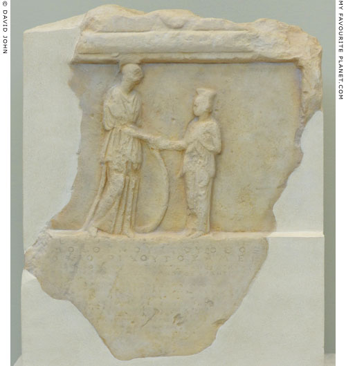 Athenian relief and decree honouring the citizens of ancient Neapolis at My Favourite Planet