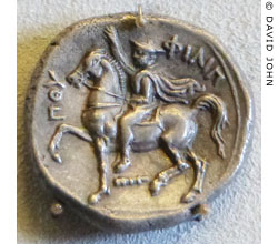 Tetradrachm coin of Philip II from Amphipolis, Macedonia at My Favourite Planet