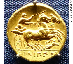 Gold stater coin of Philip II from Pella, Macedonia at My Favourite Planet