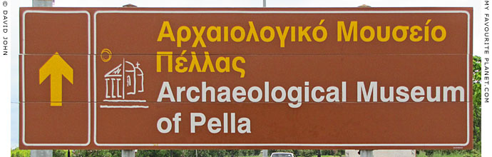 Road sign showing the way to Pella Archaeological Museum, Macedonia, Greece at My Favourite Planet