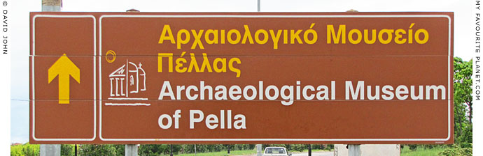 This way to the Archaeological Museum of Pella, Macedonia, Greece at My Favourite Planet