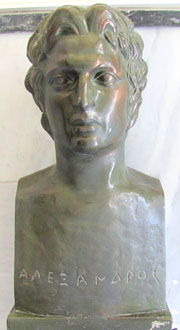 Modern bust of Alexander the Great in the entrance to the Town Hall of Serres, Macedonia, Greece at My Favourite Planet