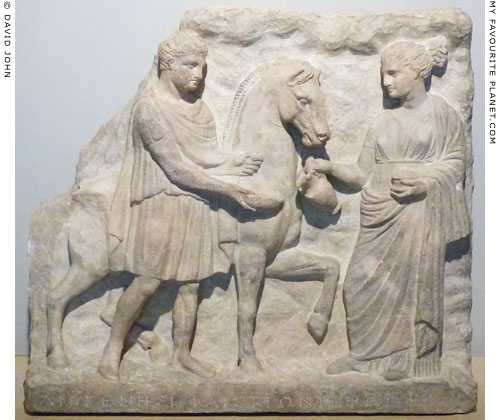 Marble relief of Hephaistion from Pella at My Favourite Planet