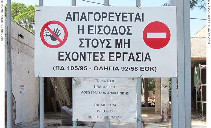 Sign outside the building site of The Polygyros Archaeological Museum, Halkidiki, Greece at My Favourite Planet