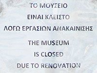 The Polygyros Archaeological Museum, Halkidiki, Greece, is closed due to renovation