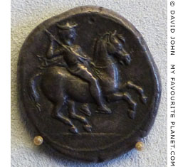 Stater of Amyntas III of Macedonia at My Favourite Planet