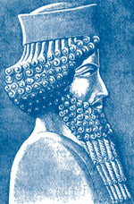 Portrait of the Persian king Darius the Great, from a relief in Persepolis.