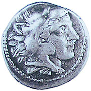 Silver coin of King Amyntas III of Macedon