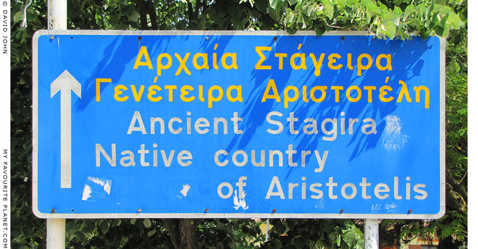 Olympiada road sign: Ancient Stagira, native country of Aristotelis